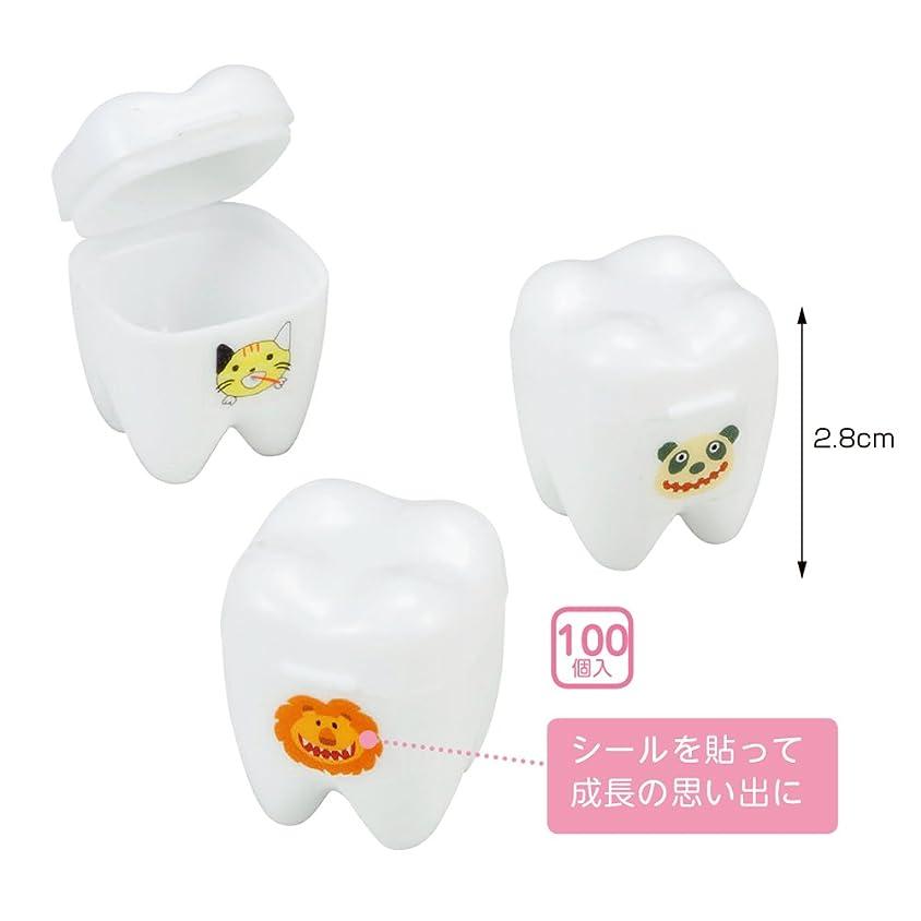 連続した無意味確執乳歯保存ケース 抜けた乳歯のメモリーケース(100個入)