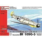 AZモデル 1/72 ドイツ空軍 メッサーシュミットBf109G-3 高高度戦闘機 プラモデル AZM7607
