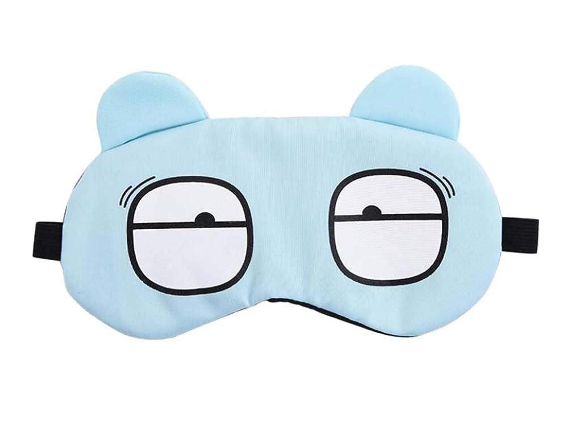 議論する保険をかける十分ですラブリー快適な睡眠マスクトラベルアイマスク、漫画ファニーアイマスク