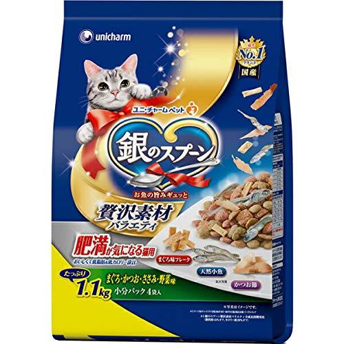 【ケース販売】銀のスプーン ドライ 贅沢素材バラエティ 肥満が気になる猫用 まぐろ・かつお・ささみ・野菜味 1.1kg×6コ