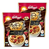 【Amazon.co.jp限定】 ケロッグ くちどけチョコレートグラノラハーフ 450g×2袋セット