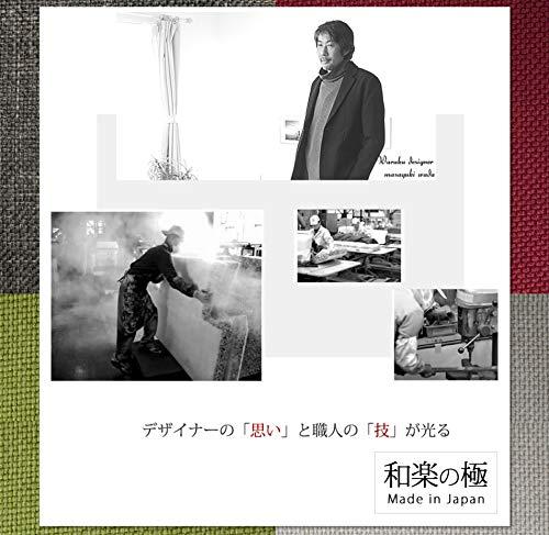 セルタンカウチソファー和楽の極二人掛けテクノグリーン背部肘部14段階リクライニングポケットコイル日本製A01p-588GRN