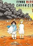 Gunnm Alita Mars Chronicle nº 01 (Manga Seinen)