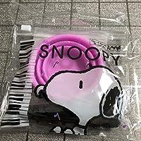 スヌーピー ケース入り歯ブラシセット 便利な携帯用コップ付き ピンク