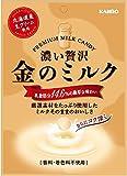 カンロ 金のミルクキャンディ 袋 80g