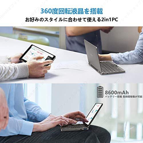 ONE-NETBOOKOneMix3Sプラチナ限定版ミニPC超薄型(Windows10/8.4インチ2560*160010点マルチタッチパネル/第8世代Corei7-8500Y/16GBRAM+512GBPCIeSSD/360度YOGAモード/4096段階の筆圧に対応/8600mAhバッテリー/バックライト付きキーボード)