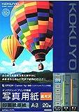 コクヨ 写真用紙高光沢 A3 1袋20枚