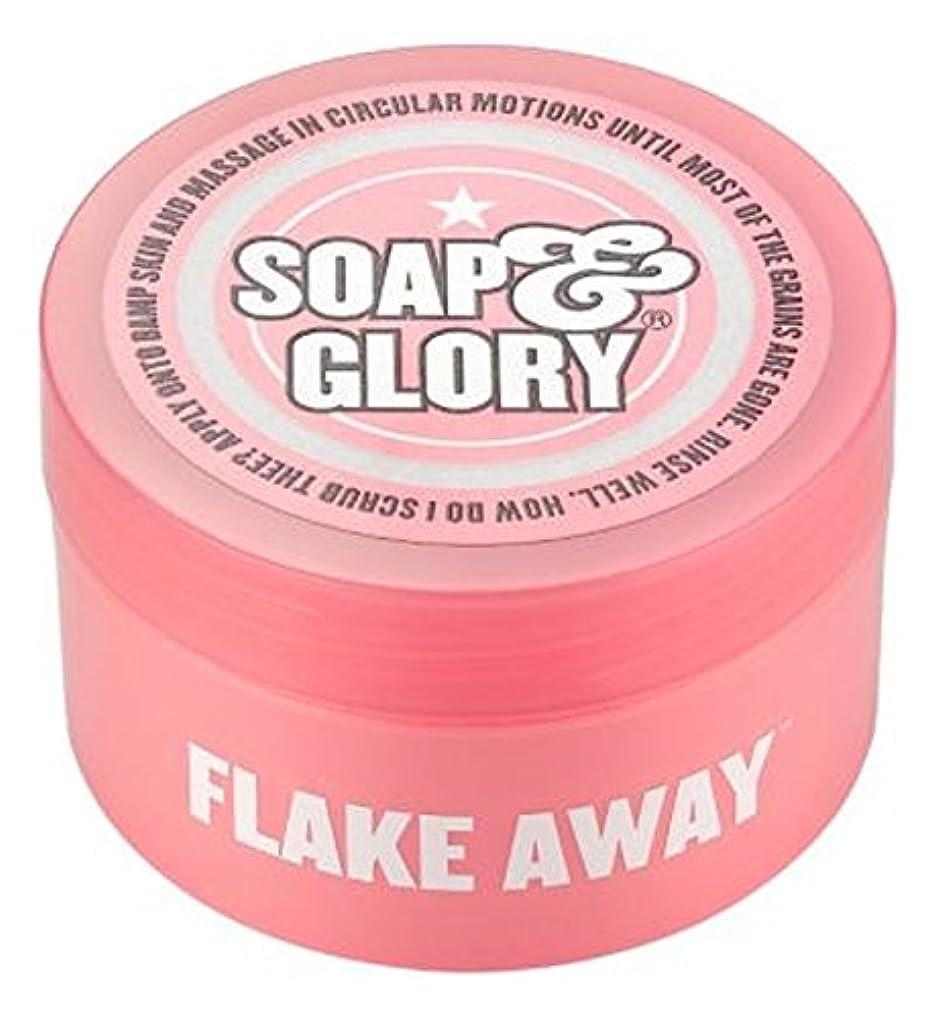 動特権的職人Soap & Glory Travel Size Flake Away? Body Scrub 50ml - 石鹸&栄光トラベルサイズのフレーク離れ?ボディスクラブ50ミリリットル (Soap & Glory) [並行輸入品]