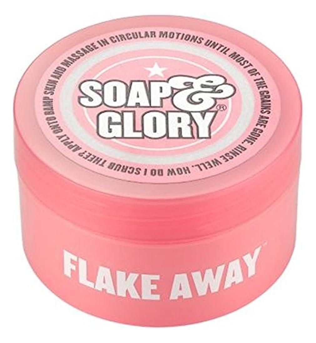 どこグラム積極的にSoap & Glory Travel Size Flake Away? Body Scrub 50ml - 石鹸&栄光トラベルサイズのフレーク離れ?ボディスクラブ50ミリリットル (Soap & Glory) [並行輸入品]