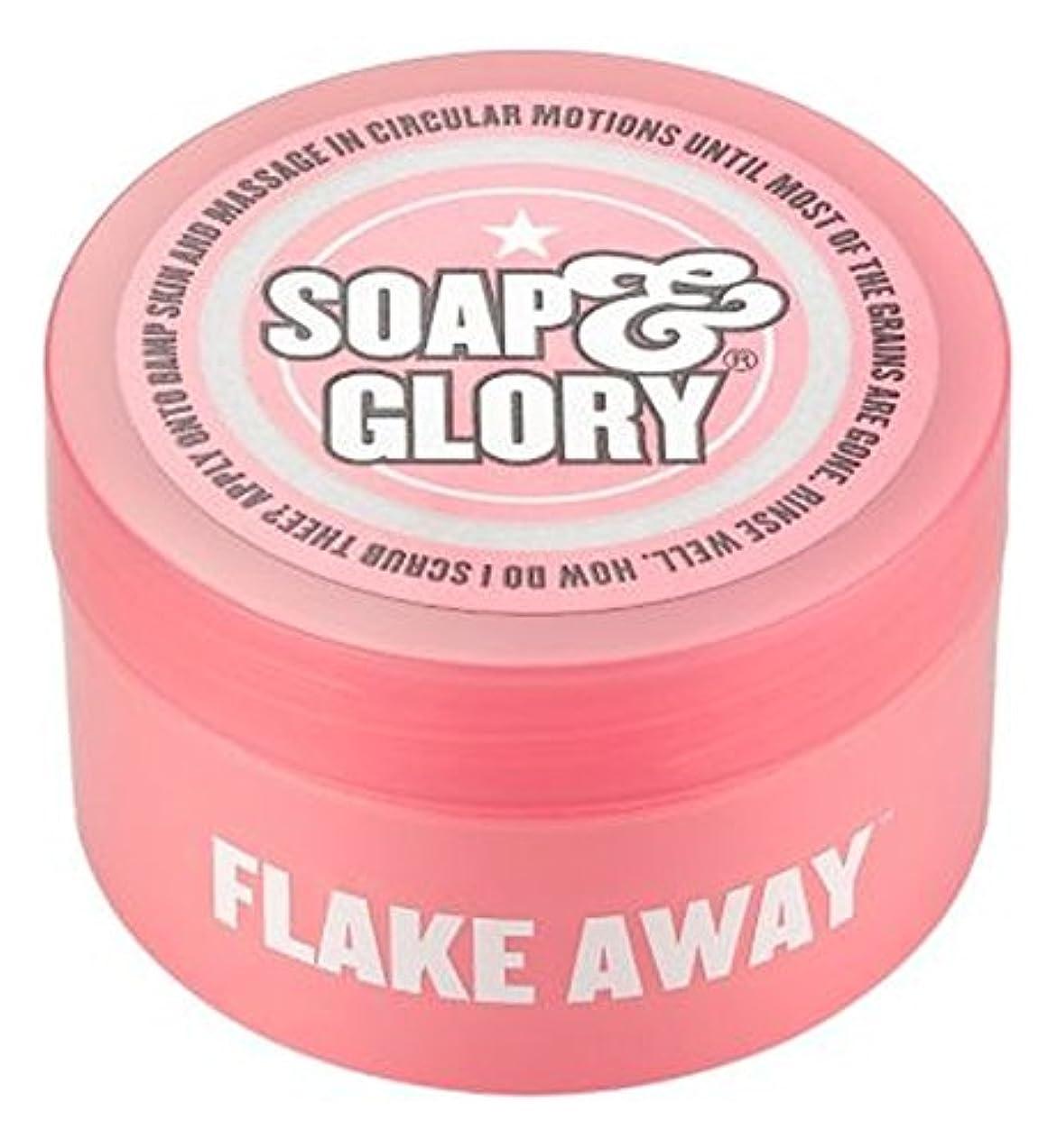 差別する誘惑バトル石鹸&栄光トラベルサイズのフレーク離れ?ボディスクラブ50ミリリットル (Soap & Glory) (x2) - Soap & Glory Travel Size Flake Away? Body Scrub 50ml (Pack of 2) [並行輸入品]
