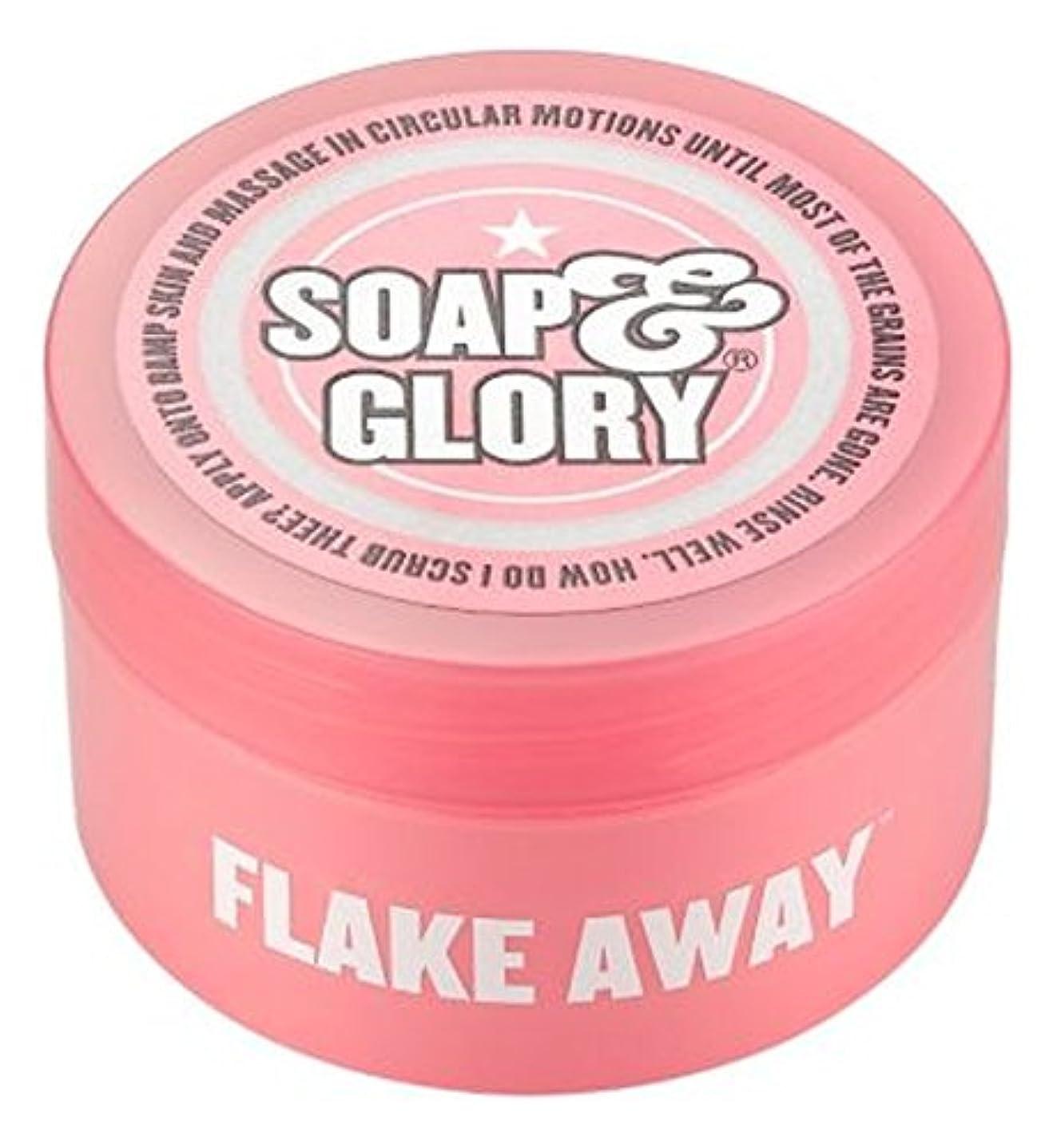 ギネス火傷約石鹸&栄光トラベルサイズのフレーク離れ?ボディスクラブ50ミリリットル (Soap & Glory) (x2) - Soap & Glory Travel Size Flake Away? Body Scrub 50ml (Pack of 2) [並行輸入品]