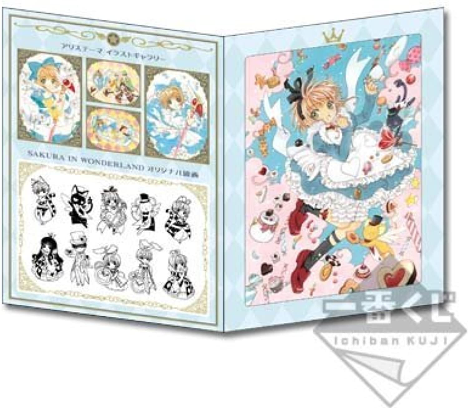 The most lottery card Captor Sakura  SAKURA IN WONDERLAND  last one prize draw grated Shi illustrations holder