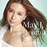 Heartful Song Covers