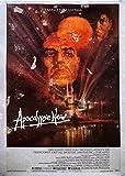 empty Apocalypse Now Fine Art Wall Poster Sticker Frameless