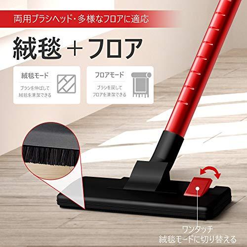 VacLife『コード式サイクロン掃除機』