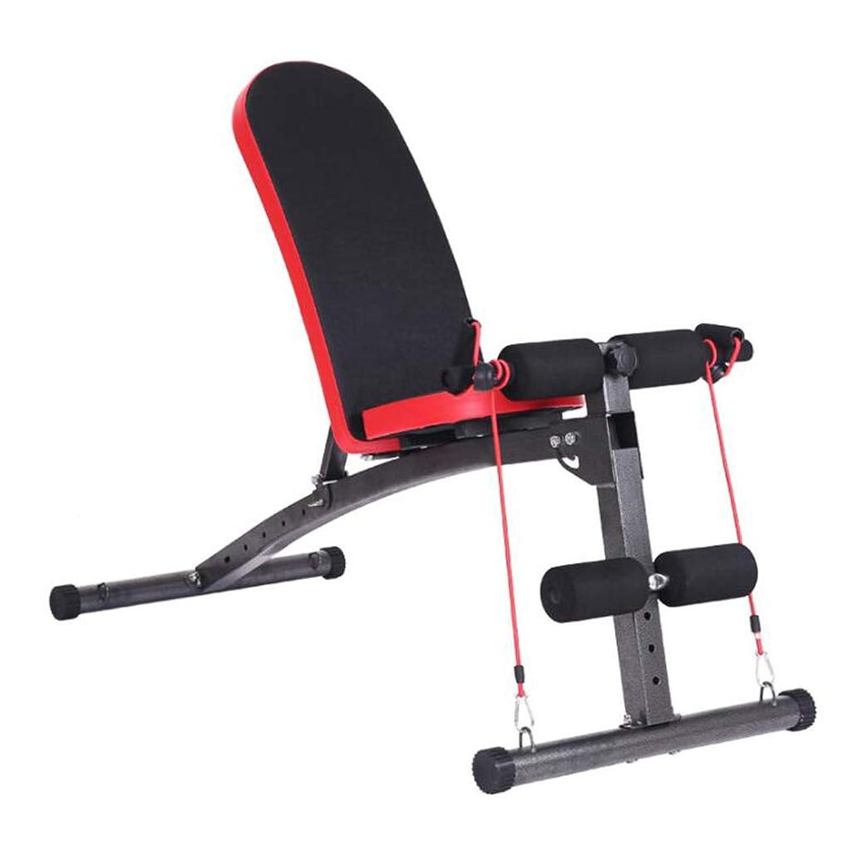 またね面倒縁トレーニングベンチ 折りたたみ重量テーブル多機能フィットネスチェア仰向けボード小さな鳥ダンベルベンチ 仰臥位ボード (Color : Black, Size : 128*60*56cm)
