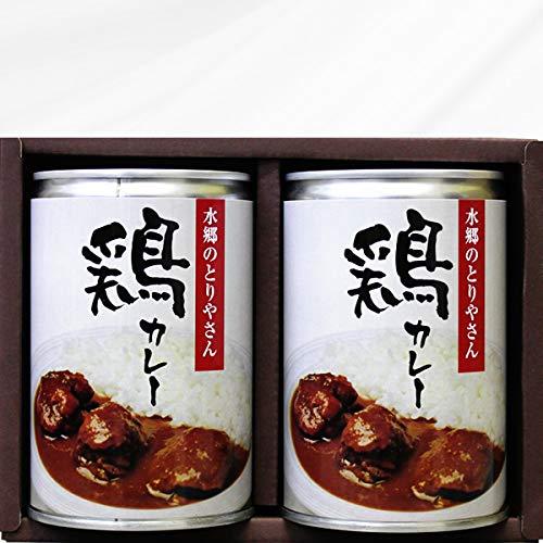 水郷のとりやさん 国産 鶏肉 水郷どりチキンカレー (缶詰 2缶 ギフト箱)