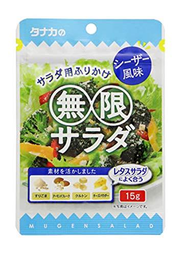 田中食品 無限サラダ シーザー風味 15g×10袋
