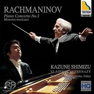 ラフマニノフ:ピアノ協奏曲第3番、楽興の時(ピアノ・ソロ)