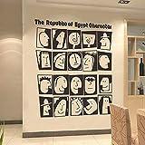 JXAA Cultura Egipcia Cara Creativa Vinilo Pegatinas de Pared Restaurante Wallpaper Sala de estar Decoración de La Pared Mural Sticker Decal 90 cm X 102 cm