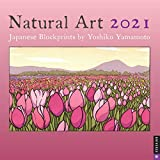Natural Art 2021 Wall Calendar: Japanese Blockprints by Yoshiko Yamamoto