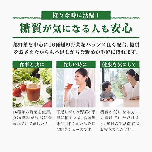 カゴメ野菜ジュース糖質オフ200ml×24本