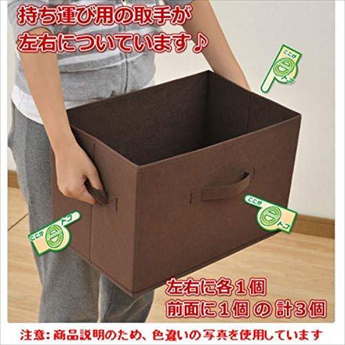 『[山善] どこでも収納ボックス(3個セット) ブラック YTCF3P-(BK)』の6枚目の画像