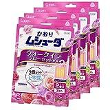 【まとめ買い】かおりムシューダ 1年間有効 防虫剤 ウォークインクローゼット専用 3個入 やわらかフローラルの香り×4個