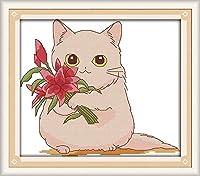 クロスステッチ刺繍キット刺しゅうの子初心者工芸品 花を持った猫40x50cm プレプリント刺繍手作りのの針仕事大人供手芸贈り物ホーム家の装飾 (11ct)