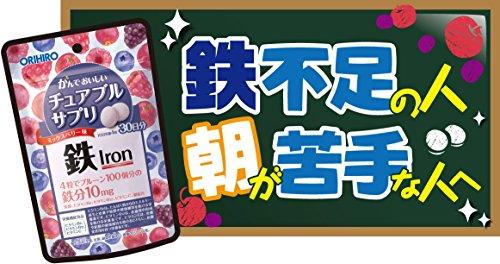オリヒロかんでおいしいチュアブルサプリ鉄+葉酸120粒