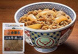 吉野家 冷凍 大盛 牛丼の具 10食 セット (160g×10P)