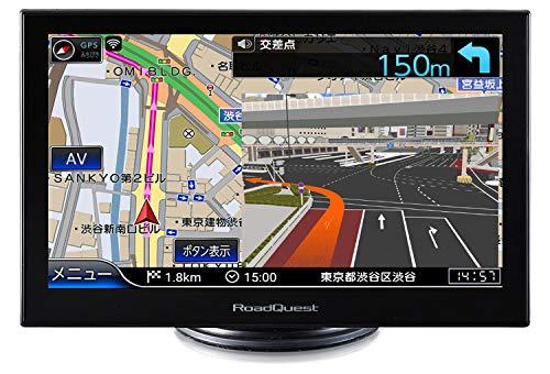 RoadQuest(ロードクエスト)『ポータブルナビ7インチ(RQ-A719PVF)』