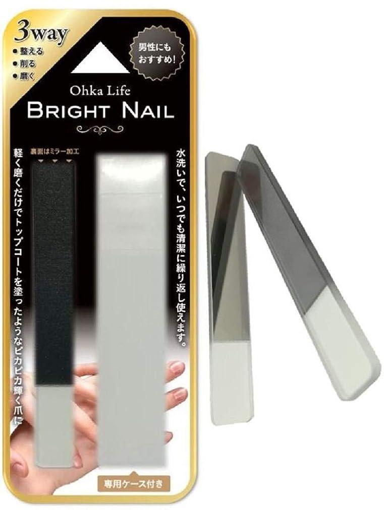 平らにする終わりアンテナ【OHKA LIFE】 BRIGHT NAIL ブライトネイル 簡単お手入れでトップコートを塗ったようなピカピカの仕上がり