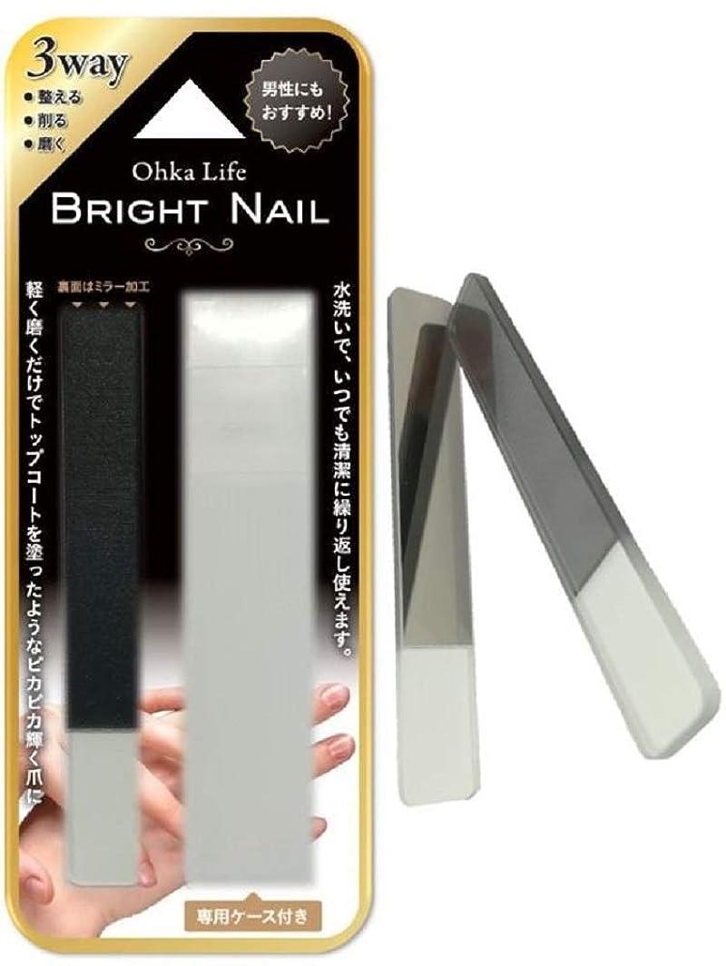 気付く口径召喚する【OHKA LIFE】 BRIGHT NAIL ブライトネイル 簡単お手入れでトップコートを塗ったようなピカピカの仕上がり
