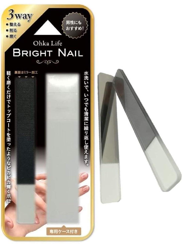 リフト会社ドライバ【OHKA LIFE】 BRIGHT NAIL ブライトネイル 簡単お手入れでトップコートを塗ったようなピカピカの仕上がり