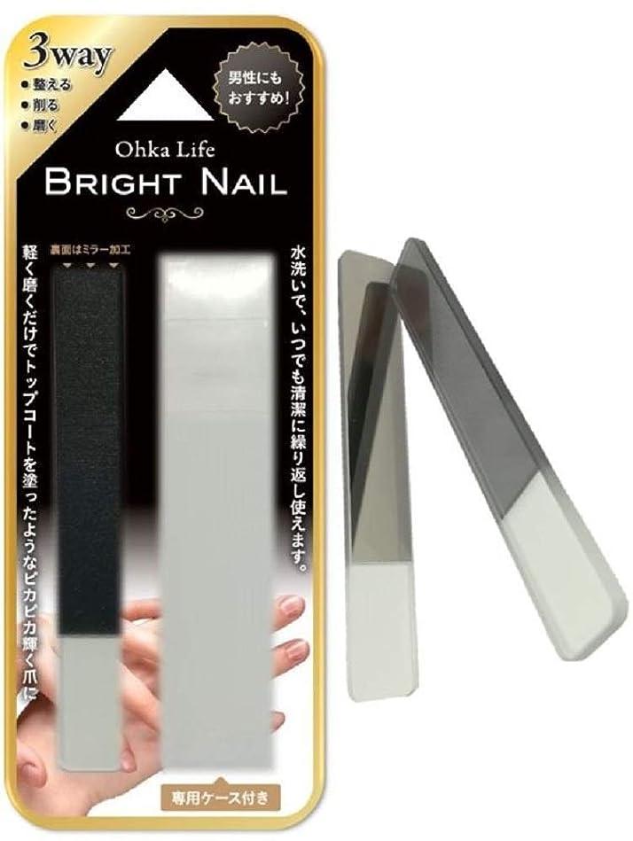 真空森林ラップ【OHKA LIFE】 BRIGHT NAIL ブライトネイル 簡単お手入れでトップコートを塗ったようなピカピカの仕上がり