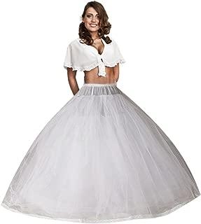 YUAKOU Women's Tulle Petticoat Crinoline Half Slip Underskirt for Bridal Dress