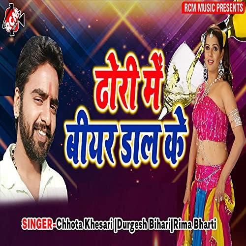 Aashish Pandey Ayush