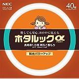 NEC 丸形蛍光灯(FCL) ホタルックα 40形 RELAX色 (電球色タイプ)