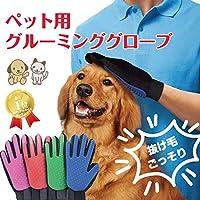 モバエール ペット ブラシ グルーミング グローブ 犬 猫 用 YM100 C56-58 入り数:1個 (右手用) ライトブルー