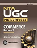 NTA UGC NET / JRF /SET Commerce Paper 2 2019