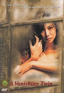 Vanishing Twin (Korean movie w. English Sub - All Region DVD)