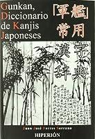 Gunkan, diccionario de kanjis Japoneses : 2229 Kanjis Japoneses