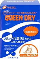 フェーベル ニュークインドライ (ドライマーク衣料洗剤)