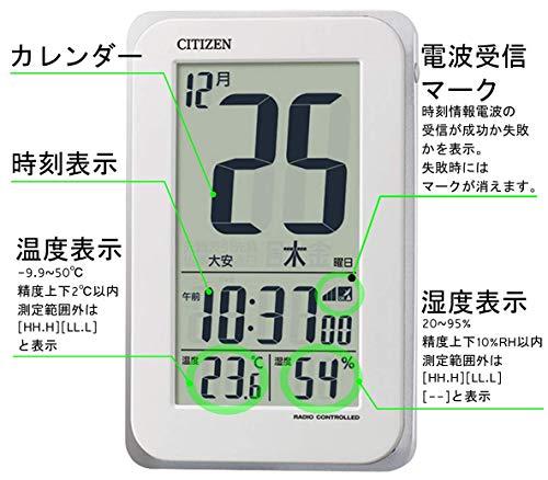 RHYTHM(リズム時計工業)『CITIZEN(8RZ139-003)』