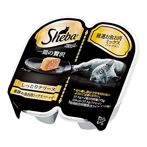 シーバ (Sheba) キャットフード 一皿の贅沢 しっとりテリーヌ 厳選お魚お肉ミックス(ツナ・チキン 75g×6 (まとめ買い)