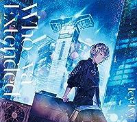 【Amazon.co.jp限定】Icy Ivy (初回生産限定盤) (メガジャケ付)