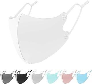 マスク 夏用 冷感マスク 6枚セット アイスシルク 紐の長さ調整可能 洗えるマスク UVカット 布マスク 男女兼用 Naturali (ライトグレー)