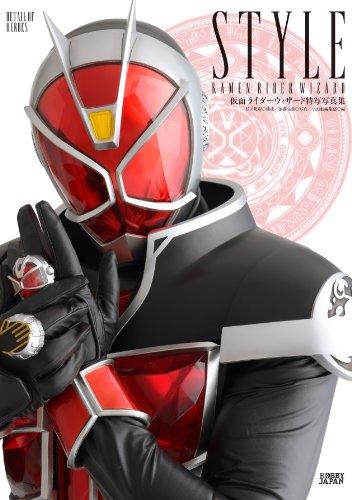 Detail of Heroes Kamen Rider Wizard Art Book Japan Design Works Photo Album