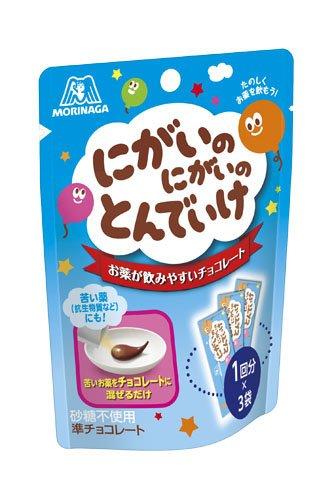 森永製菓 にがいのにがいのとんでいけ お薬が飲みやすいチョコレート 5gX3包【5個セット】
